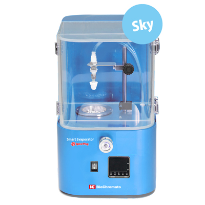 Bio Chromato Smart Evaporator in sky blue from Asynt